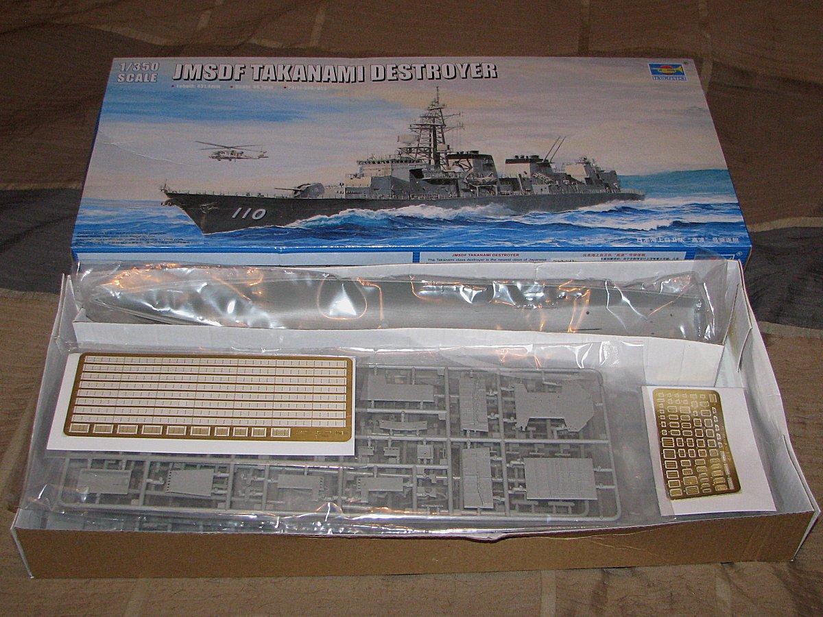 Trumpeter 1 350 Scale Jmsdf Takanami Class Ddg112 Oob